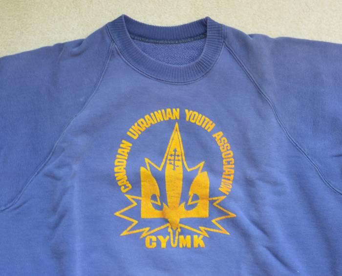 cymk_1970s