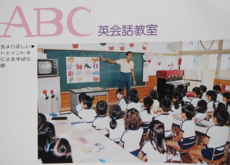teaching kindergarten in Japan