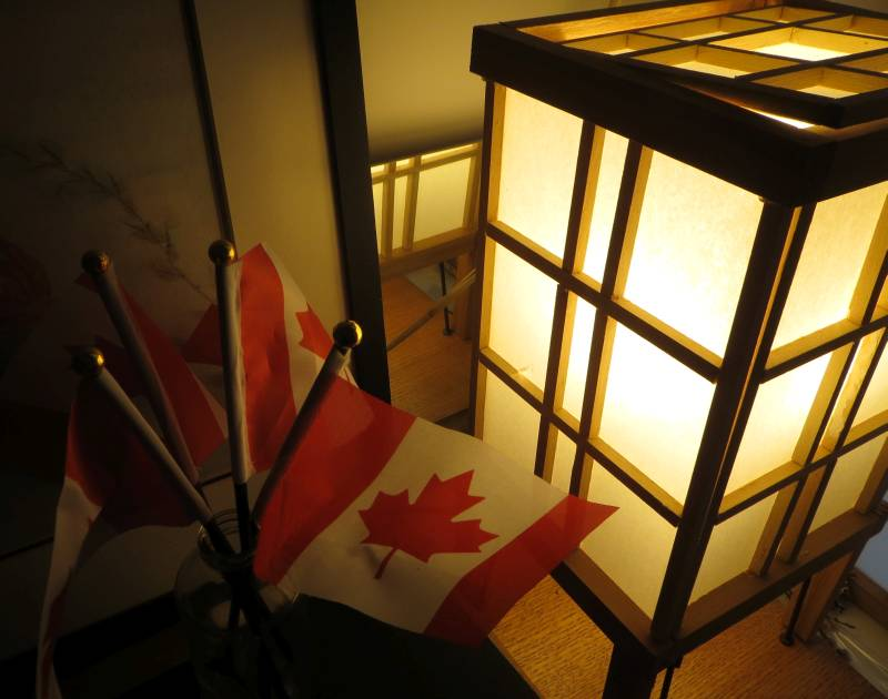 Canada flags Japanese lantern