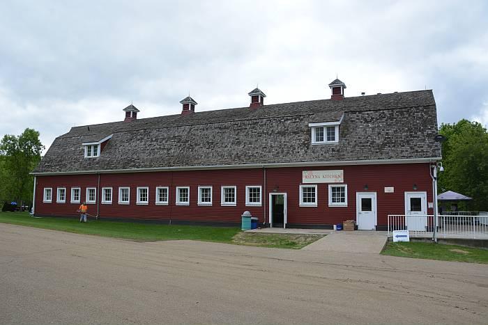 Ukrainian Cultural Heritage Village Alberta