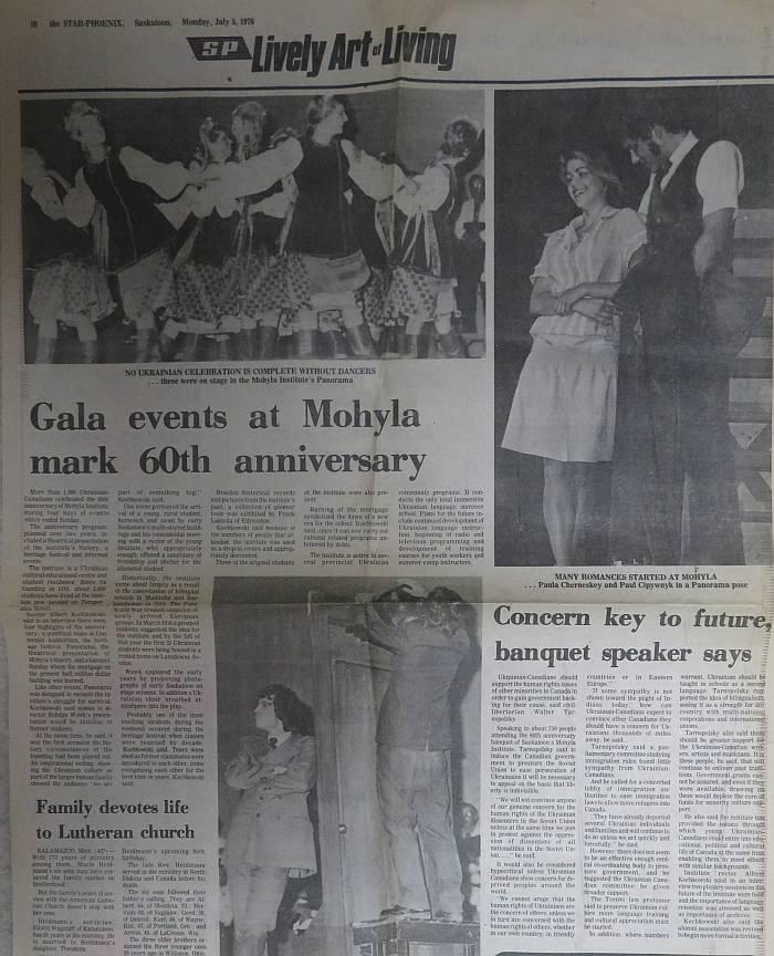 Mohyla 60th anniversary show 1976