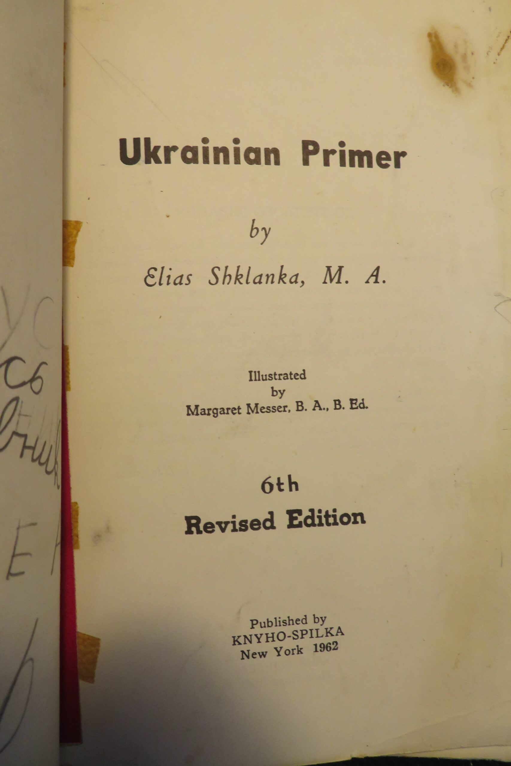 ukrainian readers 1960s